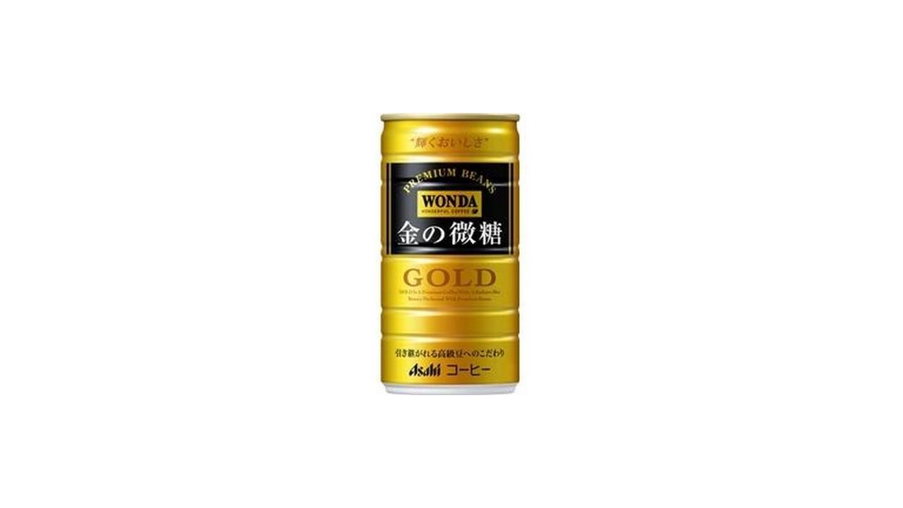 アサヒ「ワンダ」金の微糖2014(アイキャッチ用)