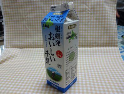 根釧発おいしい牛乳/富士乳業_trim_DSC00113