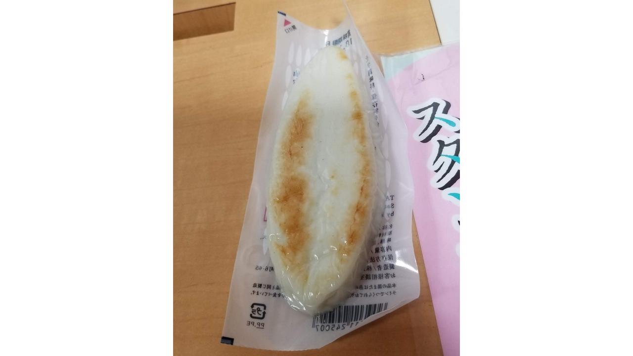 鐘崎「大漁旗」真空(裏)_20181107_182944