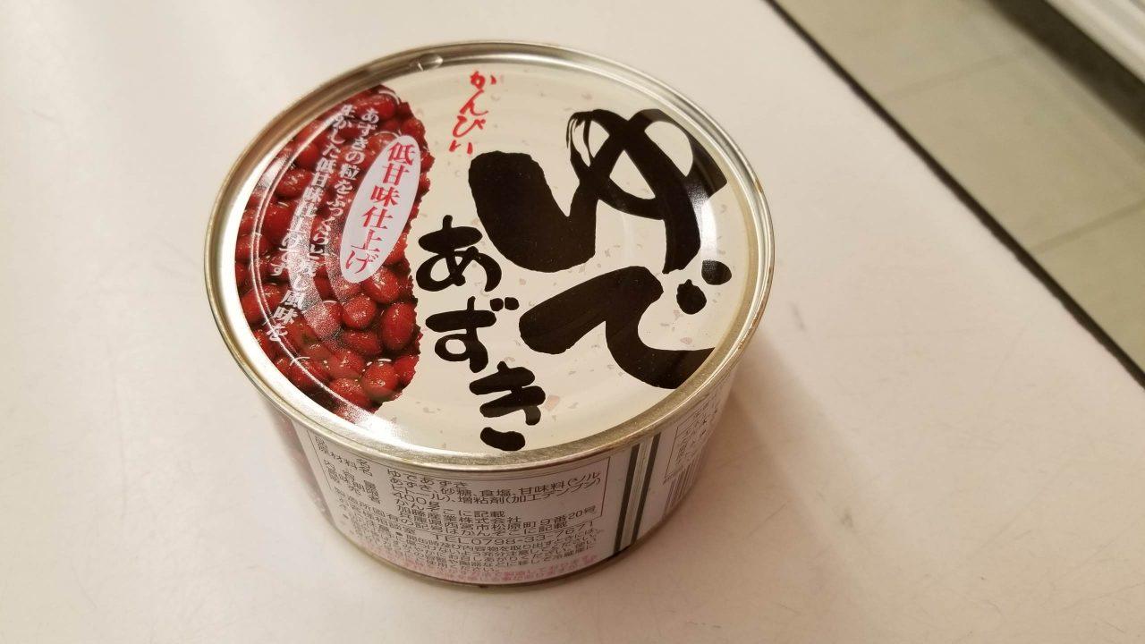 加藤産業「ゆであずき」_20181222_160610