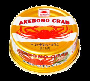 あけぼの「べにズワイガニ」缶詰_4902165266207