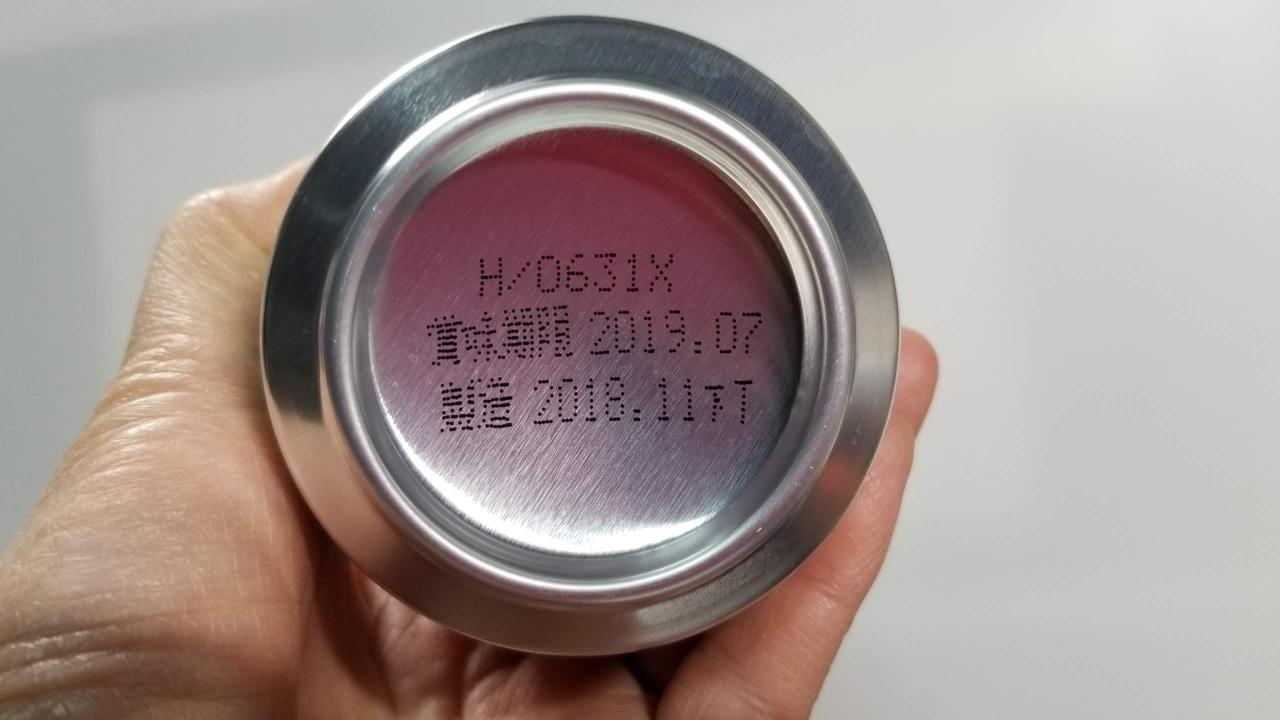 アサヒ「スタイルフリー」糖質ゼロ_20190111_172048