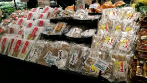 ウジエスーパー袋原店「干し芋コーナー」_20190202_172428_760
