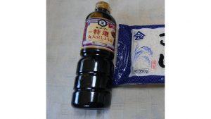 キッコーマン「特選丸大豆しょうゆ」__KIMG5116