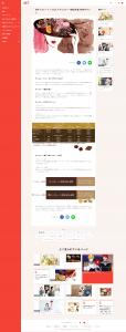 グリコ「準チョコレートとは?」_screencapture-glico-jp-enjoy-contents-chocolate-2019-01-27-08_12_49