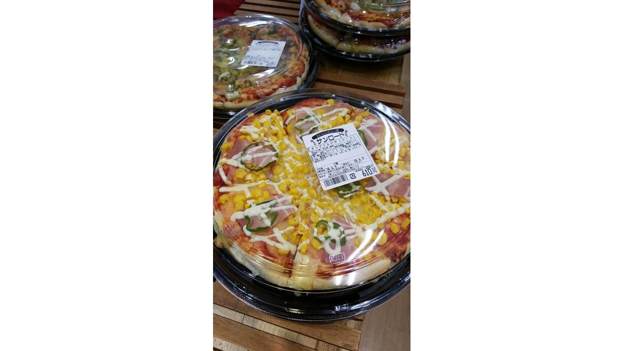 サンロード「オリジナルピザ」_20180609_140829_555