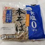 シマダヤ「食塩ゼロ本そば」_20190104_131745