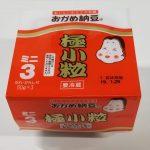 タカノフーズ「おかめ納豆」極小粒ミニ3_20190122_205939