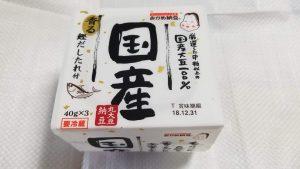 タカノフーズ「国産」おかめ納豆_20190106_082552