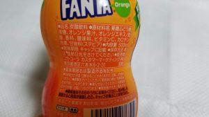 ファンタオレンジ_20190112_205427