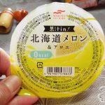 マルハニチロ「果汁in北海道メロン&アロエ(ゼリー)」_20190125_095512(0)