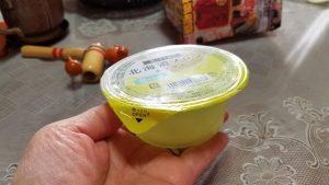 マルハニチロ「果汁in北海道メロン&アロエ(ゼリー)」_20190125_095521