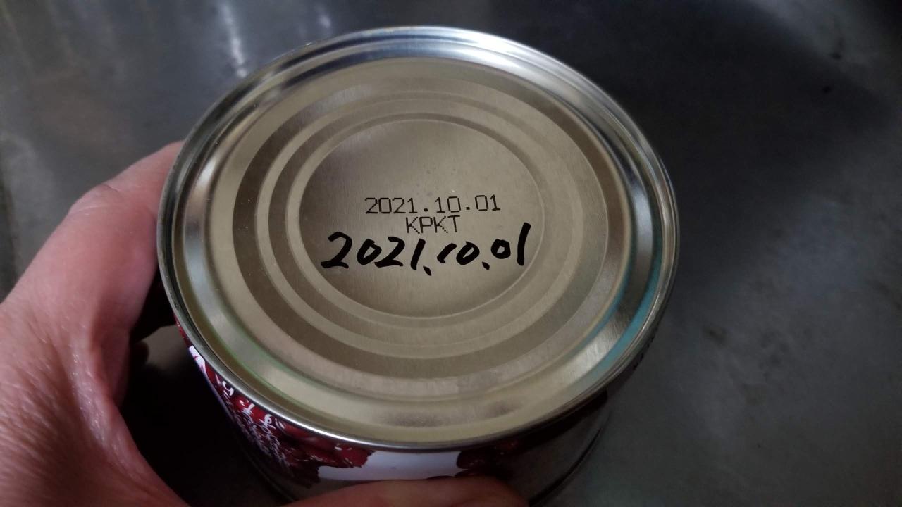 加藤産業「ゆであずき」_20190108_230853