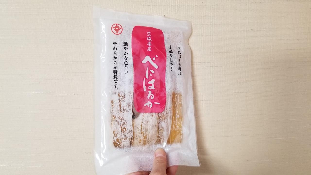 幸田商店「茨城県産べにはるか」_20190127_130527