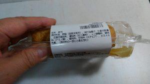 セブンイレブン「みちのく限定!いなり寿司3個入り」_KIMG4725