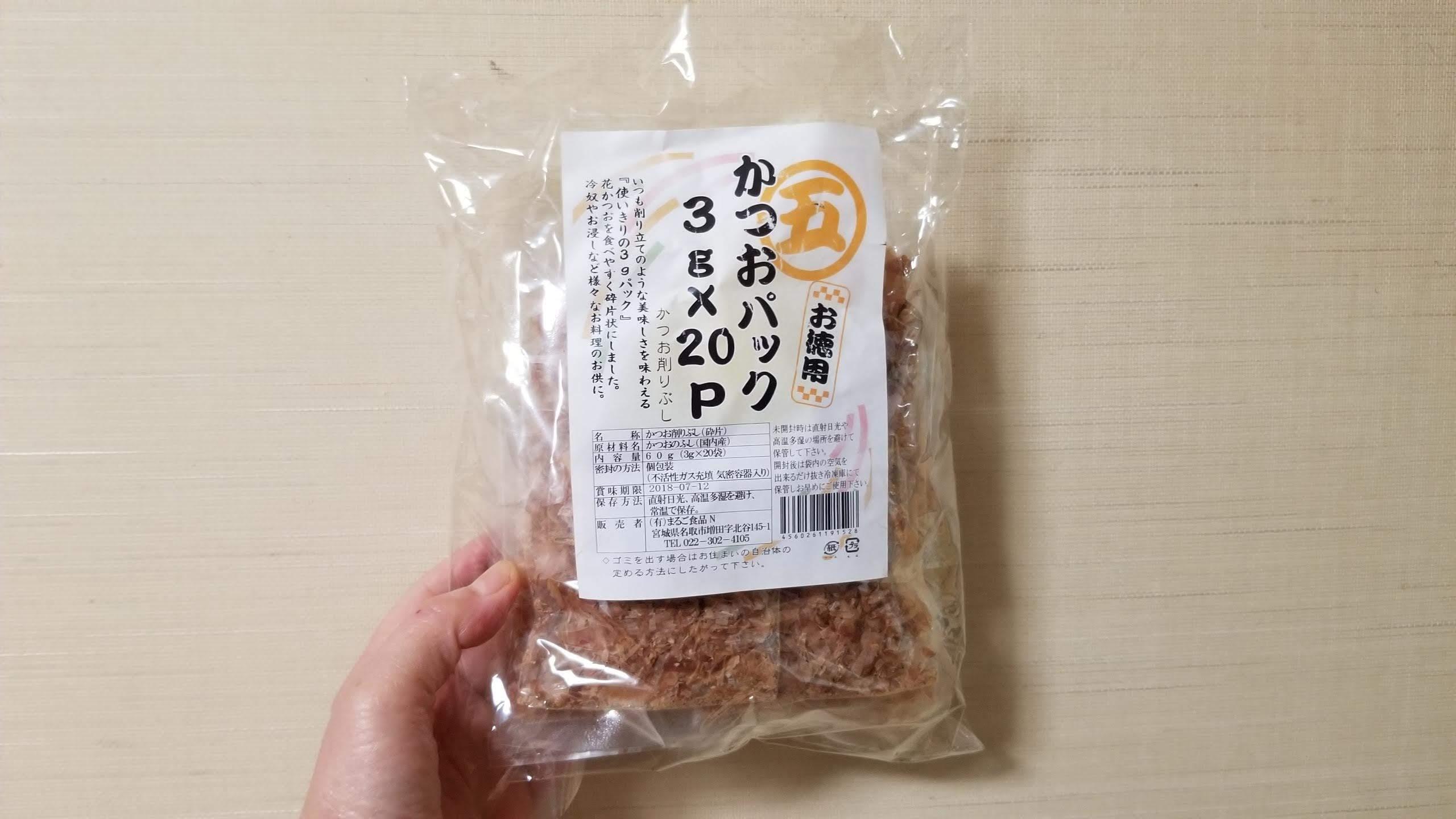 かつおパック3g×20p/まるご食品_20191231_173059