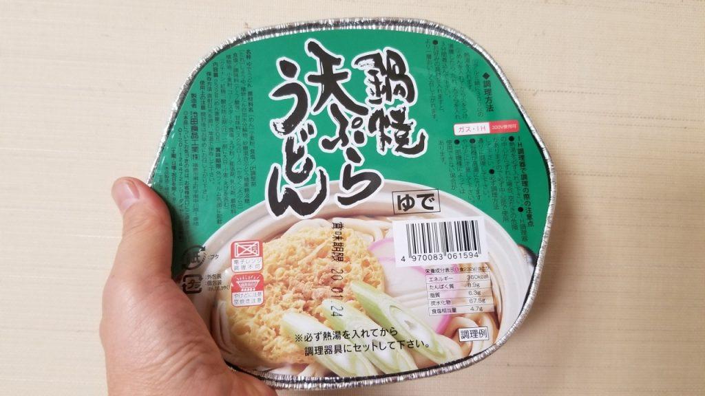 鍋焼天ぷらうどん/池田食品工業_w1280_20191103_125651