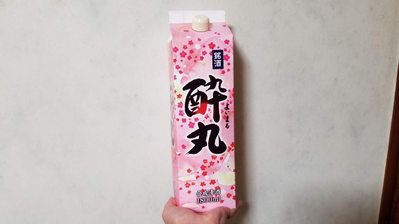 酔丸(秋田県発酵工業)_w1280_20191211_224348