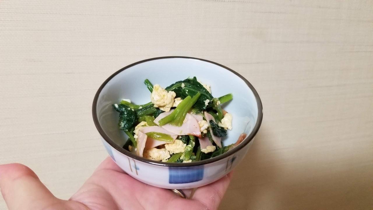 ロースハム(丸大食品)_w1280_20191217_060411