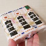 クラウン白石温麺(松田製粉)_w1280_20191218_122554