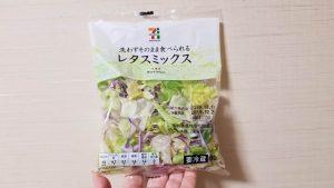 洗わずそのまま食べられるレタスミックス/セブンイレブン_w1280_20191219_055632
