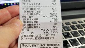 洗わずそのまま食べられるレタスミックス/セブンイレブン_w1280_20191219_084916