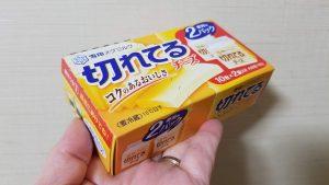 切れてるチーズ(雪印メグミルク)_w1280_20191220_173951