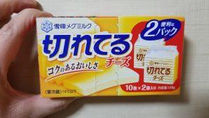 切れてるチーズ(雪印メグミルク)_w1280_20191220_173959