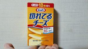 切れてるチーズ(クラフト/森永乳業)_w1280_20191221_055000