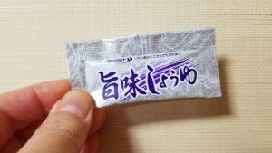 旨味しょうゆ/宝醤油_w1280_20191228_195033