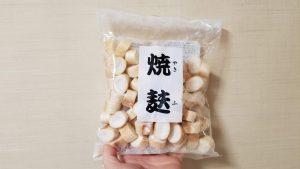 焼麩/敷島産業_w1280_20191229_073635