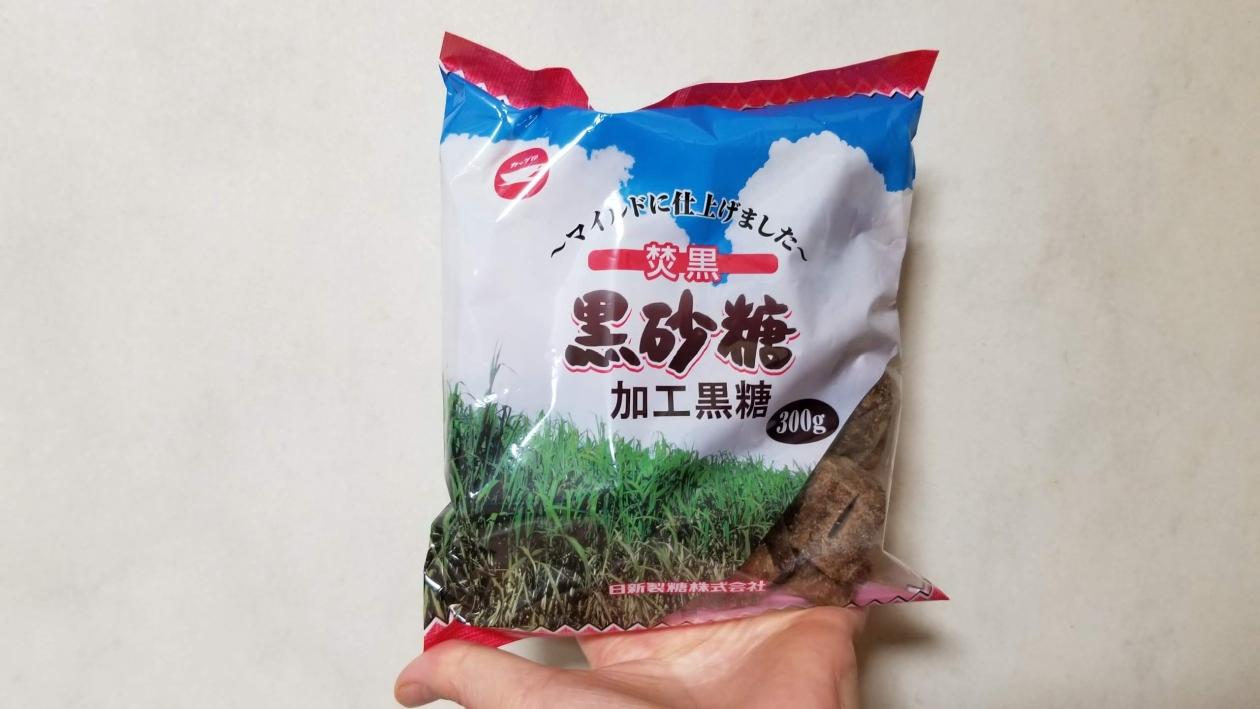 焚黒黒砂糖/カップ印日新製糖_w1280_20191229_182209