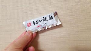本醸造しょうゆ/うまい鮨勘(アミノ)_w1280_20200112_082910