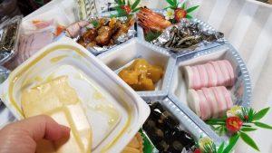 (冷凍)栗きんとんカップ(小)/マルハチ食品_w1180_20200101_083146