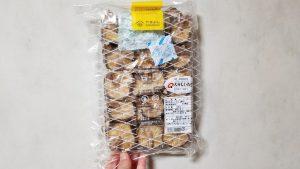 香信「こうしん椎茸(105g)チャック付袋入/やまよし_w1280_20191231_164941