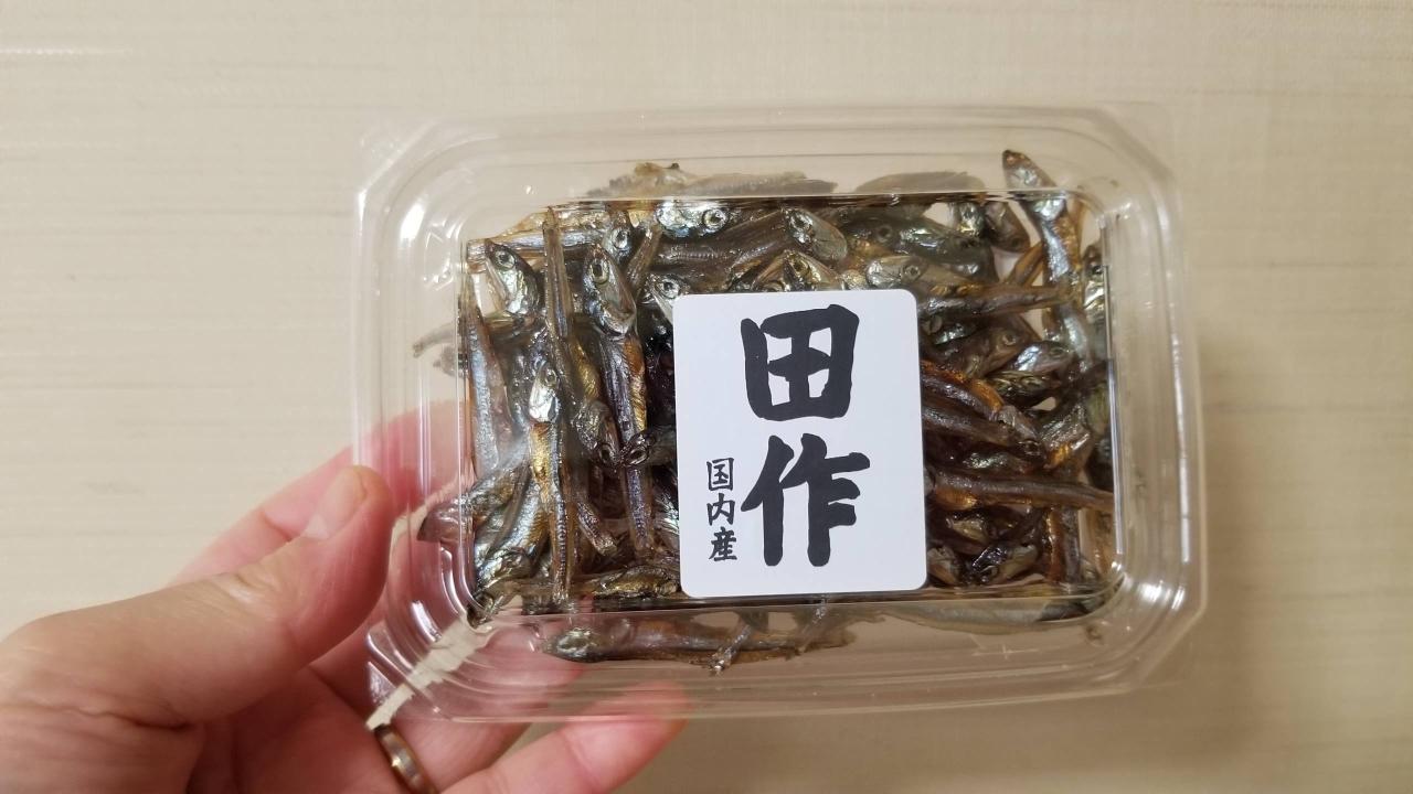 田作(国内産)/ヤスモト食品_w1280_20200101_080638