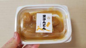 (冷凍)栗きんとんカップ(小)/マルハチ食品_w1280_20200101_082153