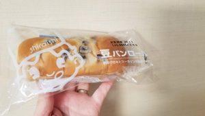豆パンロール/シライシ_w1280_20200101_144308
