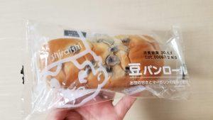 豆パンロール/シライシ_w1280_20200101_144321