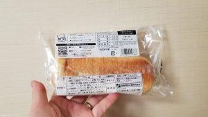 豆パンロール/シライシ_w1280_20200101_144330