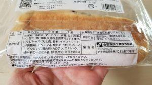 豆パンロール/シライシ_w1280_20200101_144353