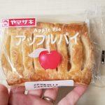 アップルパイ/ヤマザキ_w1280_20200101_144405