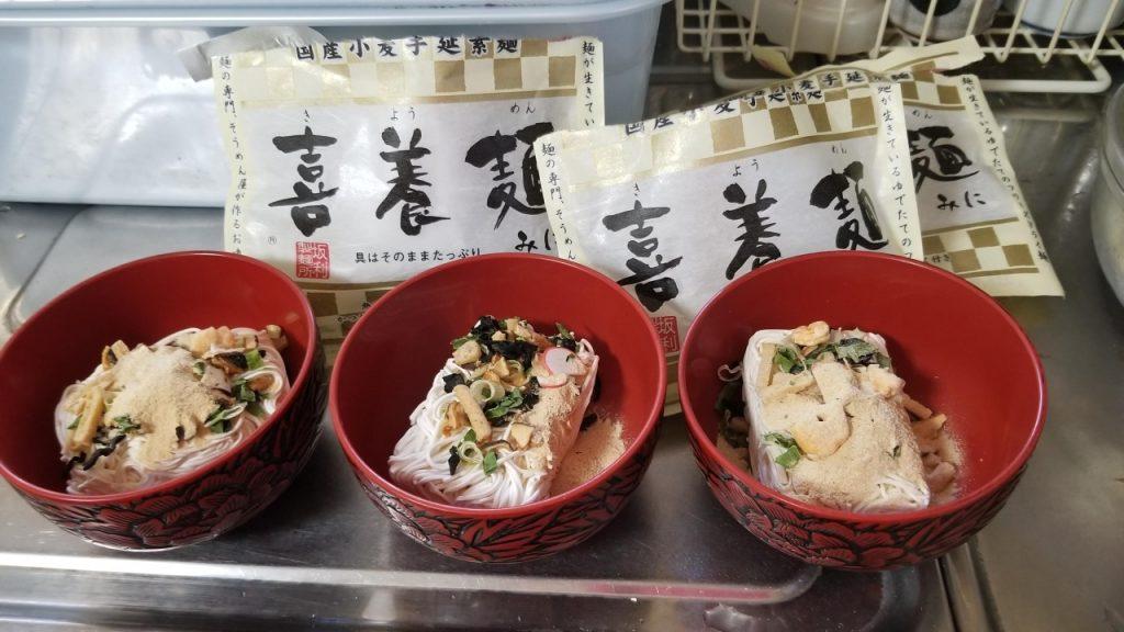 喜養麺みに(ふき ミニ)/坂利製麺所_w1280_20200101_145612
