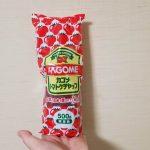 トマトケチャップ/カゴメ_w1280_20200102_162349