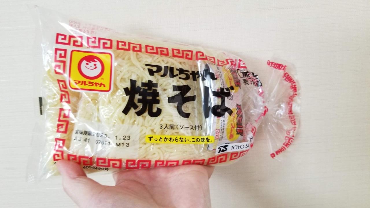 マルちゃん焼きそば/東洋水産_w1280_20200112_105923