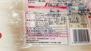 マルちゃん焼きそば/東洋水産_w1280_20200112_110029