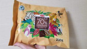 CO-OPコープカカオ70%チョコレート/生協_w1280_20200115_095017
