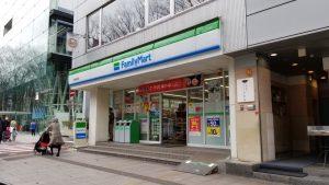 ファミリーマート仙台春日町店_w1280_20200118_120931