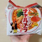 チャルメラ(しょうゆ)/明星食品_w1280_20200124_170439