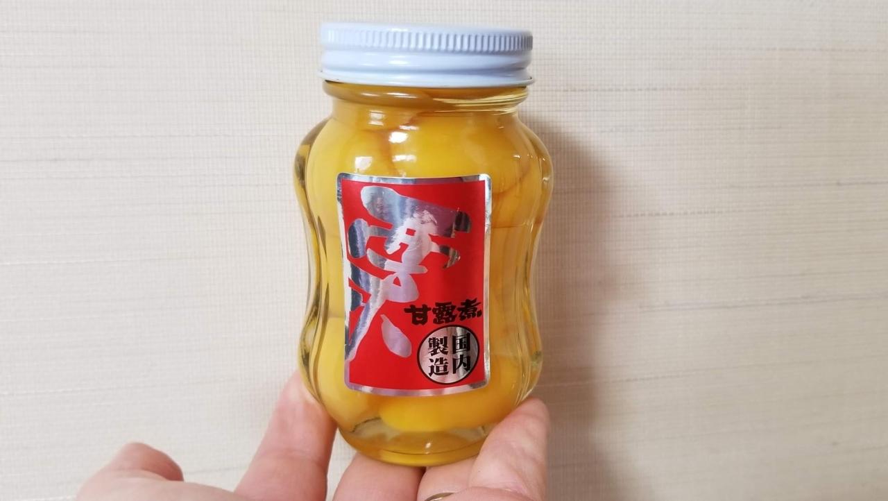 栗甘露煮/タカラ食品_w1280_trim_20191231_121851